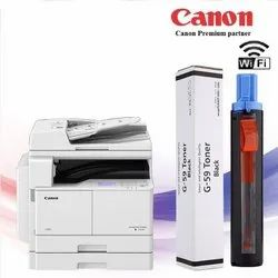 Canon Affordable All-In-One Printer With Wi-Fi