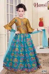 Designer Party Wear Lehengas Choli, Size: 24.0