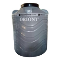 Oriont Four Layer Grey Water Tank