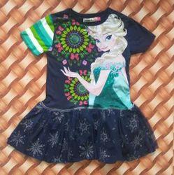 Knitted KidsWear