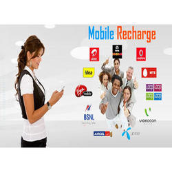 Automatic Recharge Services, Jaipur, For Industrial
