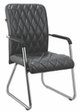 DF-543 Visitor Chair