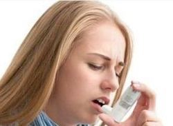Asthma Treatments Service