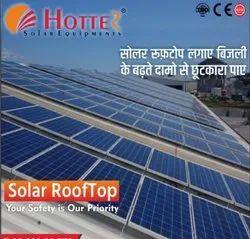 Hotter Industrial Solar System