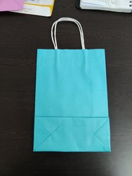 Small Gift Bag Solid Colour, Capacity: 2 - 3 Kg