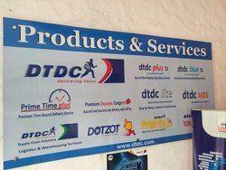 DTDC Blue Courier Service