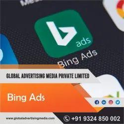 365 Days Suggested Blogging Website Bing Ads