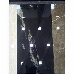 Cosmos Floor Tile