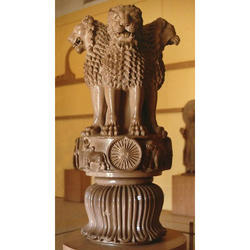 Brown Wooden Ashoka Pillar