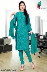 Sea Green Italian Crepe Uniform Salwar Kameez