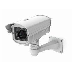 2 MP Day & Night Outdoor Bullet Camera, 15 to 20 m