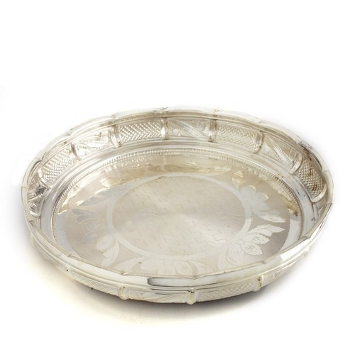 Designer Silver Plate  sc 1 st  IndiaMART : silver plated tableware - pezcame.com