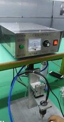 MASK EARLOOP WELDING MACHINE
