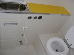 Bio Toilet at Best Price in India