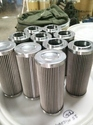 Industrial Hydraulic Oil Filters
