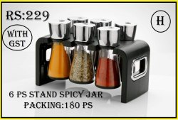 6pc spice jar. (Namakdani)