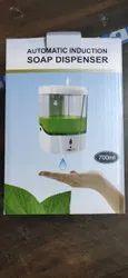 Automatic Induction Sanitizer Dispenser