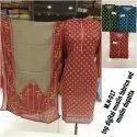 Khwaish Muslin Fancy Suit