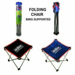 Metal Folding Chair In Mumbai मेटल फोल्डिंग चेयर मुंबई