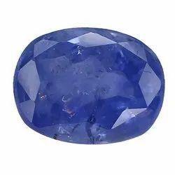 SI Clarity Oval - Cut Ceylon Blue Sapphire