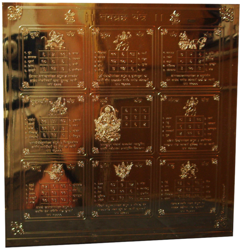 Yantra - Gold Plated Maa Durga Yantra Service Provider from