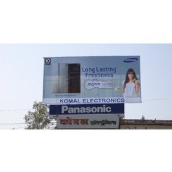 Flex outdoor hoarding advertising service