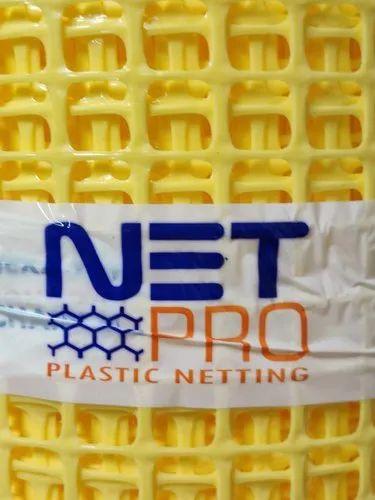 Cooler Jali - Cooler Net