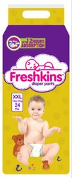 Freshkins Yellow Premium Pant XXL