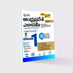 AP Economy Group 1 2 Panchayat Secretary Book GBK Publications