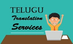 Telugu Translation Service