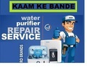 Water Purifier Repair, AMC Services