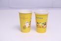 250 ml Cold Coffee Cup