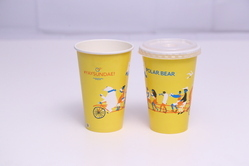 Paper 250 ml Cold Coffee Cup for Parties
