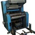 Paper Plate Roll to Roll Lamination Machine