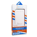 8000 mAh Poly Power Bank