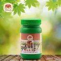 Kabj Mukt Herbal Medicine for Constipation Problem