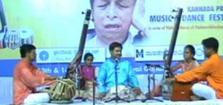 Indian Classical Vocal Course