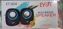 Et304 Speaker