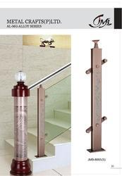 Aluminum Glass Railing Baluster