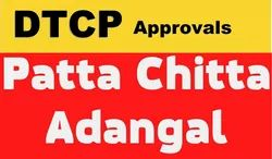 DTCP Approval