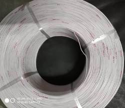 BALAJI  Submersible Winding Copper Wire