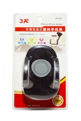 3R Car Mobile Phone Holder 3R-1030
