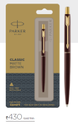 Classic Matte Navy Blue Ball Pen with Chrome and Gold Trim