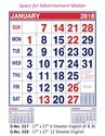 Office Wall Calendar 528