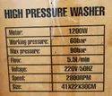 Jade Rays Car Washer 1.6 Hp