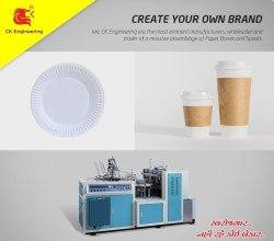 65 Ml Paper Cup Machine