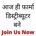 Pharma Franchise Pan India