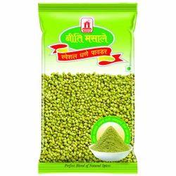 Niti Masale Special Coriander Powder, Packaging: 200 gm