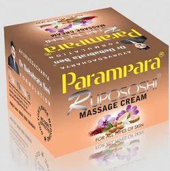 Rupososhi Massage Cream 100gm