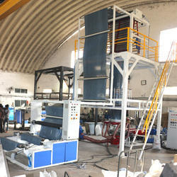 3 Layer HDPE LDPE Co Extrusion Blown Film Machine
